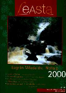 Mí na Nollag 2000