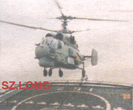 A report on the helicopter antisubmarine operations